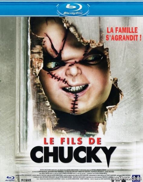 Потомство Чаки / Seed of Chucky (2004/BDRip/HDRip)