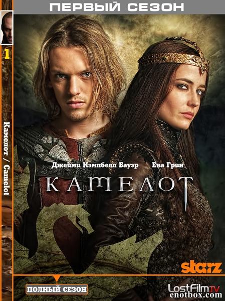 Камелот (1 сезон: 1-10 серии из 10) / Camelot / 2011 / ПМ (LostFilm) / HDRip + WEB-DL (720p)