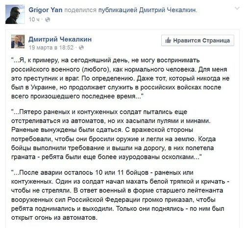 Григ_Донбасс.jpg