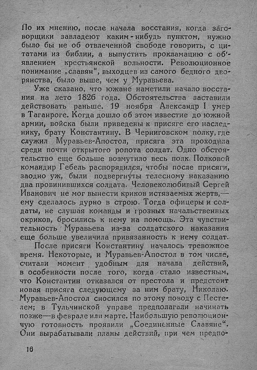 https://img-fotki.yandex.ru/get/63971/199368979.4/0_19bf5f_eb543bd8_XXXL.jpg