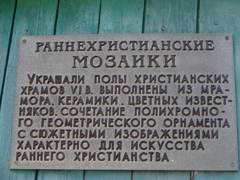 https://img-fotki.yandex.ru/get/63971/23695386.3f/0_1a1147_a58b4c61_XL.jpg