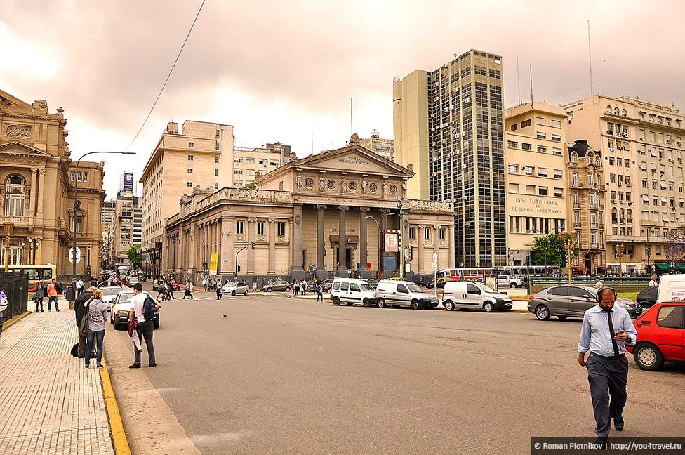 0 3a85bf fdd7589e orig День 414. По другую сторону от Микросентро в Буэнос Айресе