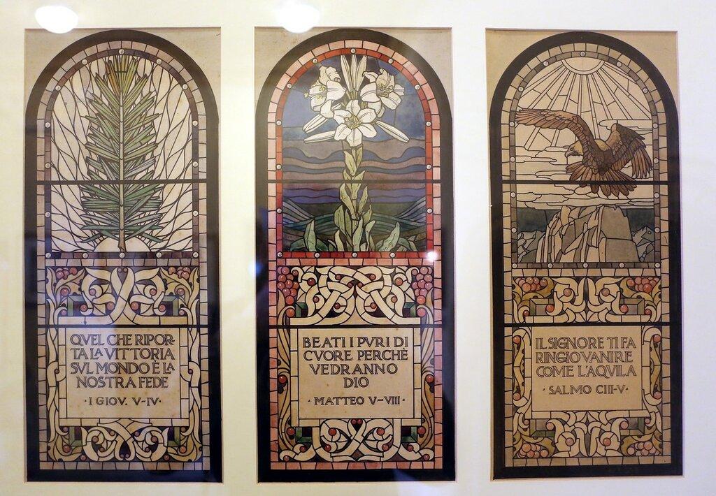 Рим. Вилла Торлония. Музей Совиный дом (Museo Casina delle Civette)