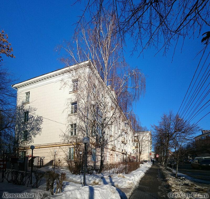 Ульяновск, улица Ленина