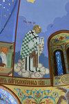 Алтарь. Свт Иоанн Златоуст
