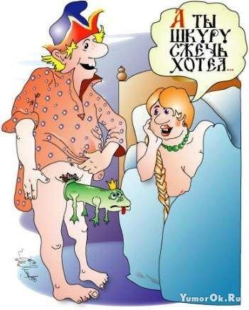 Эротические карикатуры