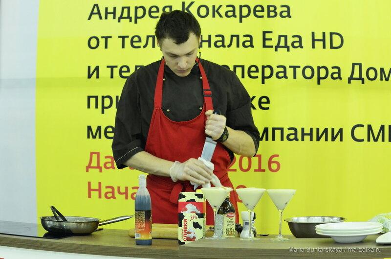 Фестиваль еды, Саратов, Триумф Молл, 07 марта 2016 года