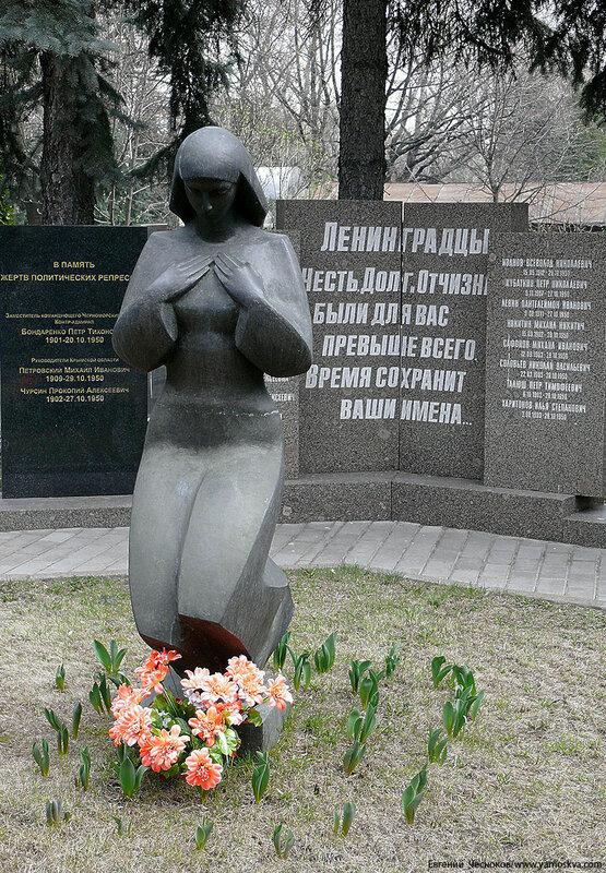 24. Донское кладбище. 10.04.08.04.JPG
