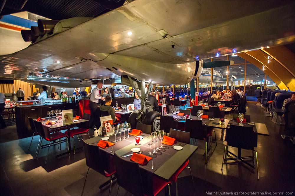 runway 34, ресторан в Цюрихе