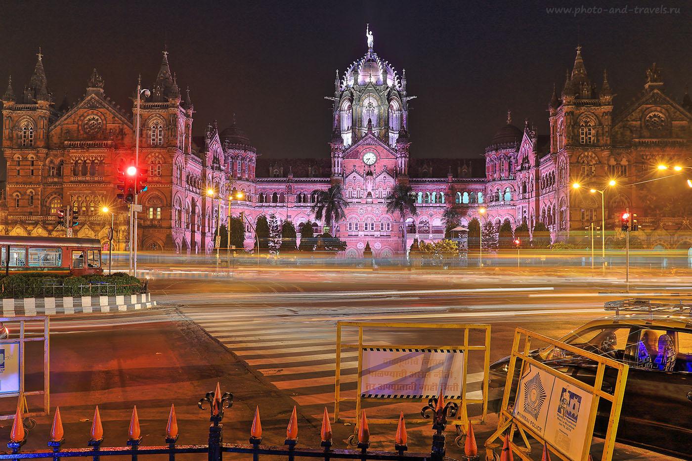 Фото №6. Вокзал Чхатрапати-Шиваджи (раньше назывался Виктория-Терминус). Отчет о самостоятельной экскурсии по Мумбаи. Отзывы туристов о поездке в Индию. (24-70, 10 сек., 1eV, f9, 24 mm, ISO 100, HDR)