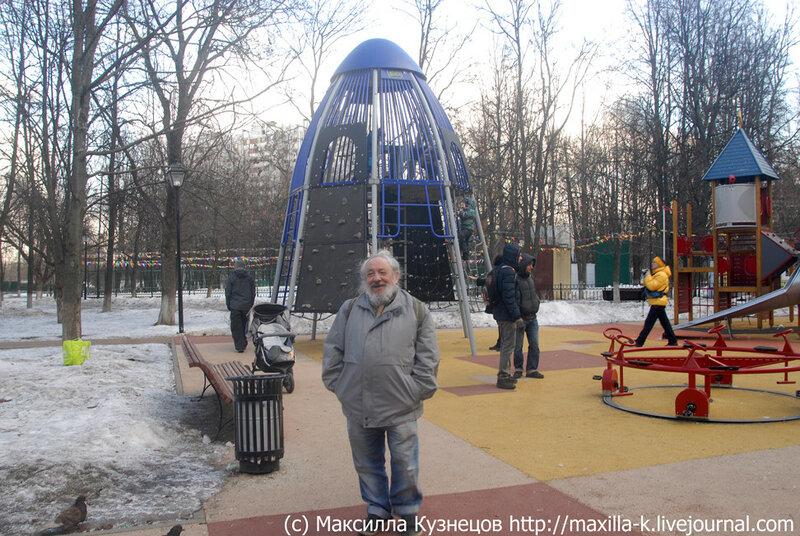 Космонавт Володя Герцик