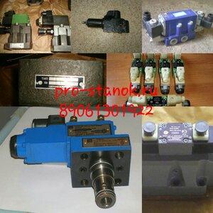 Гидравлический клапан КПМ-6/3В4