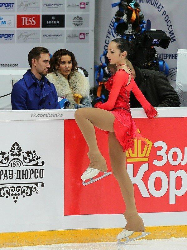 Полина Цурская - Страница 5 0_a0b58_b2ec5b08_XL