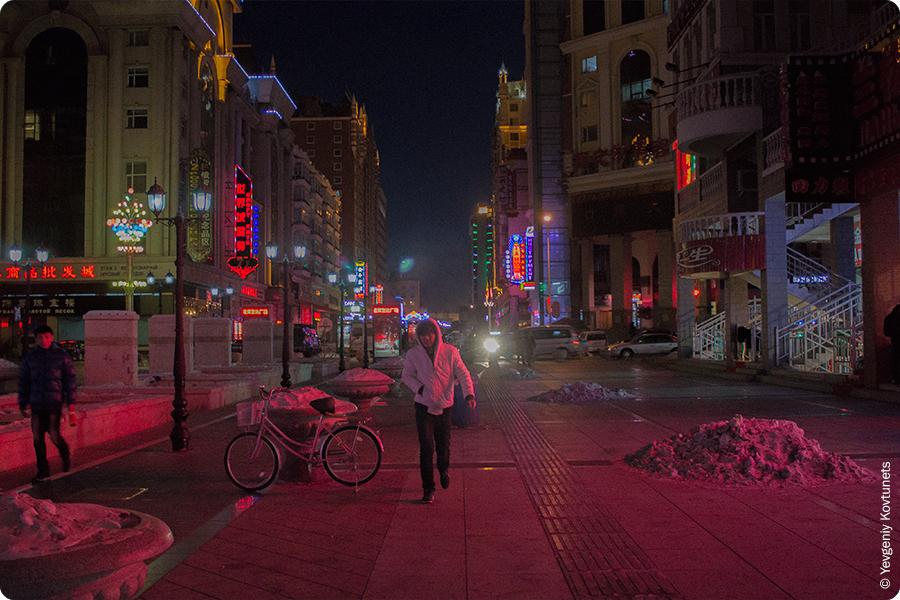 улицы ночной Маньчжурии