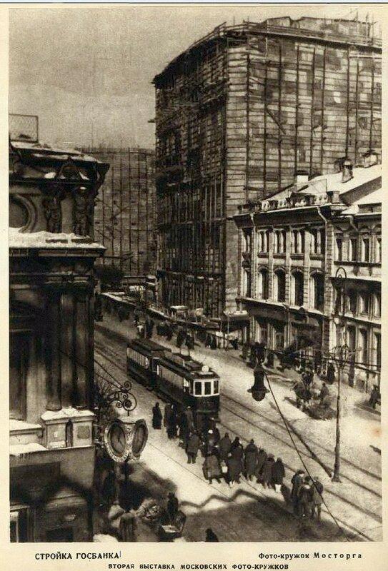 1929 г..jpg