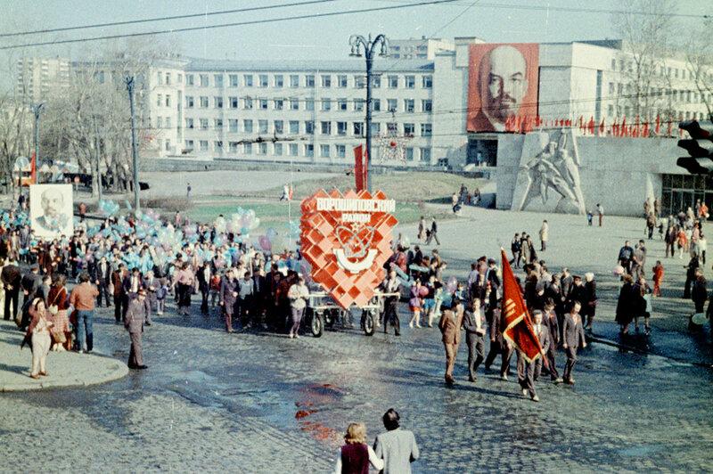 72510 1 мая 1987г, м.Баррикадная Ханбекян Р.С..jpg