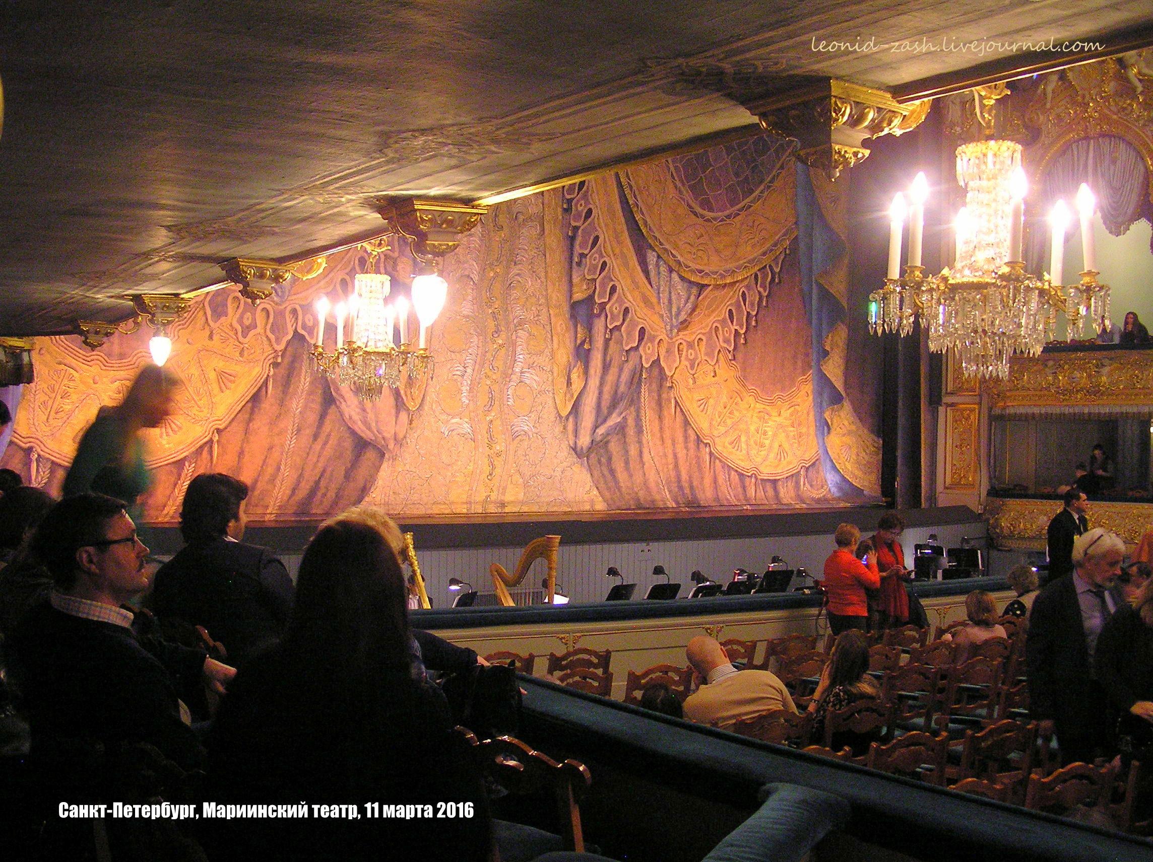 Мариинский театр 48.JPG