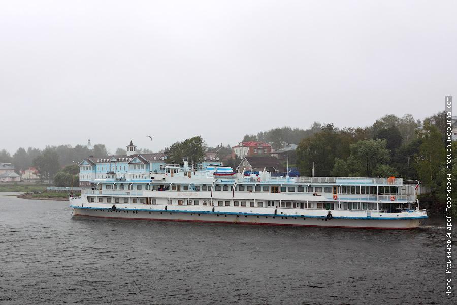 29 августа 2010 года. Теплоход «Бородино» в Мышкине