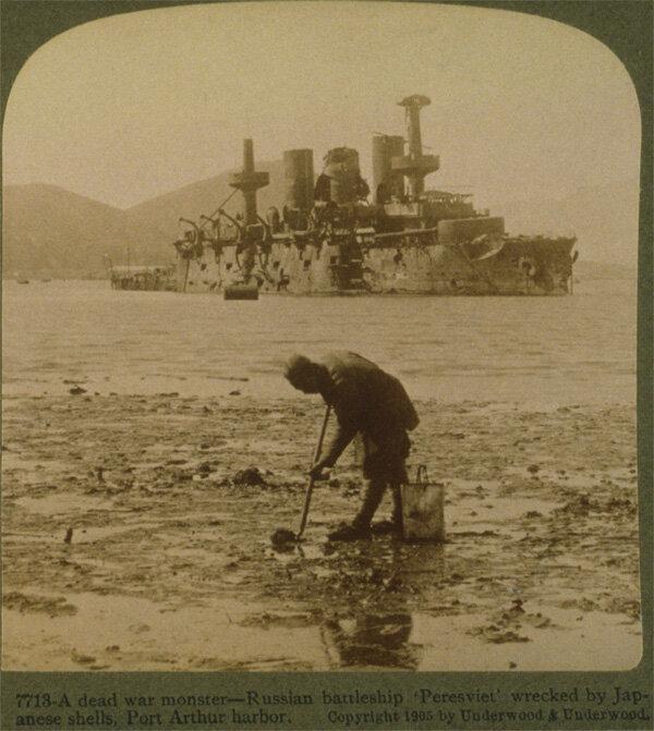 """1904г. - Подбитый броненосец """"Пересвет"""", Порт-Артур."""
