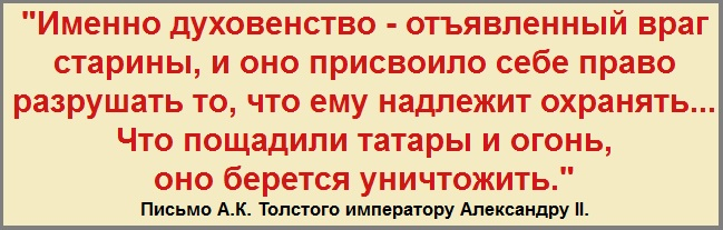 Письмо А.К. Толстого Александру II.22аjpg.jpg