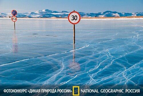 Картинки природы россии зима