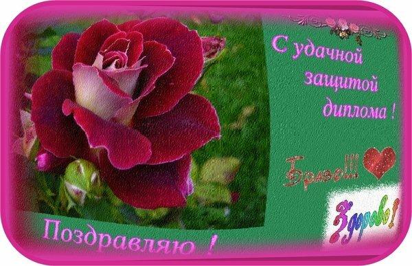 http://img-fotki.yandex.ru/get/6400/121088187.18/0_78d1d_e6b2e5c1_XL
