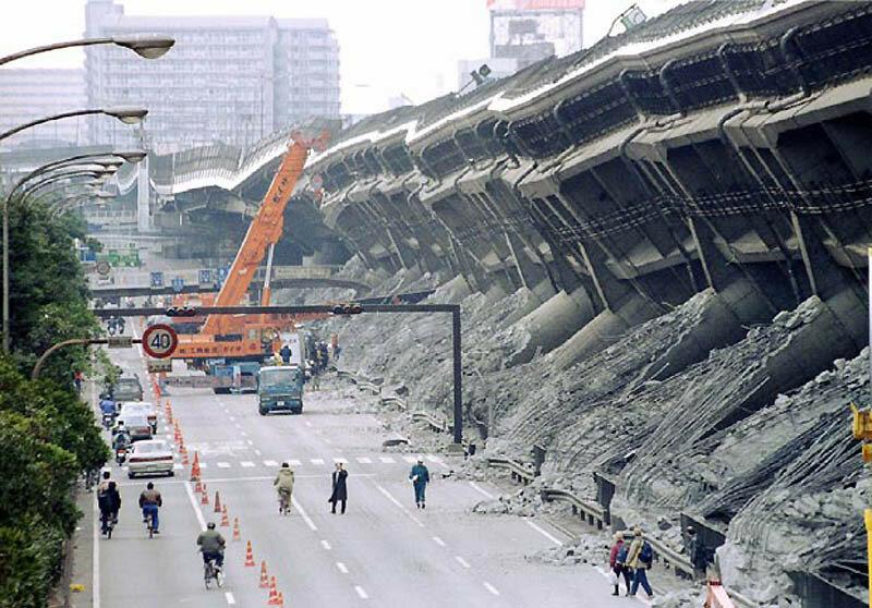 17 января 1995 года землетрясение в Кобе.jpg