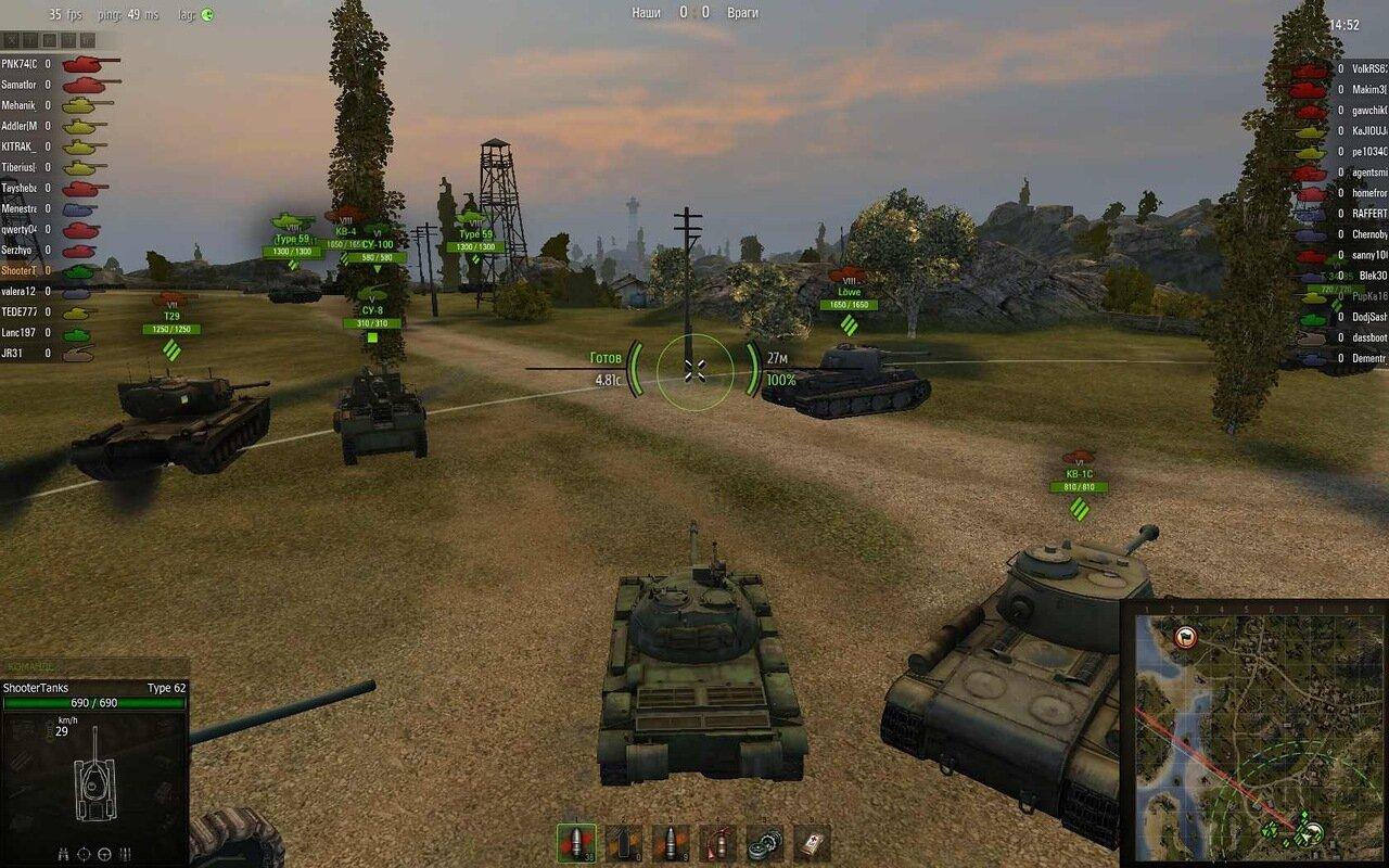 Прицел от J1mB0, переведенный и дополненный Kap0nir`ом для World of Tanks 0.8.0