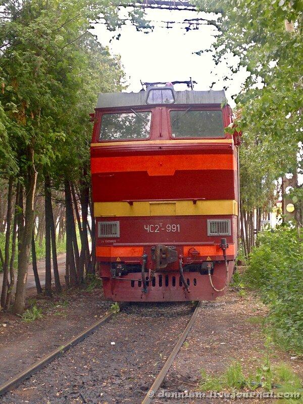 Электровоз ЧС2Т-991, территория ПТОЛ Ховрино.