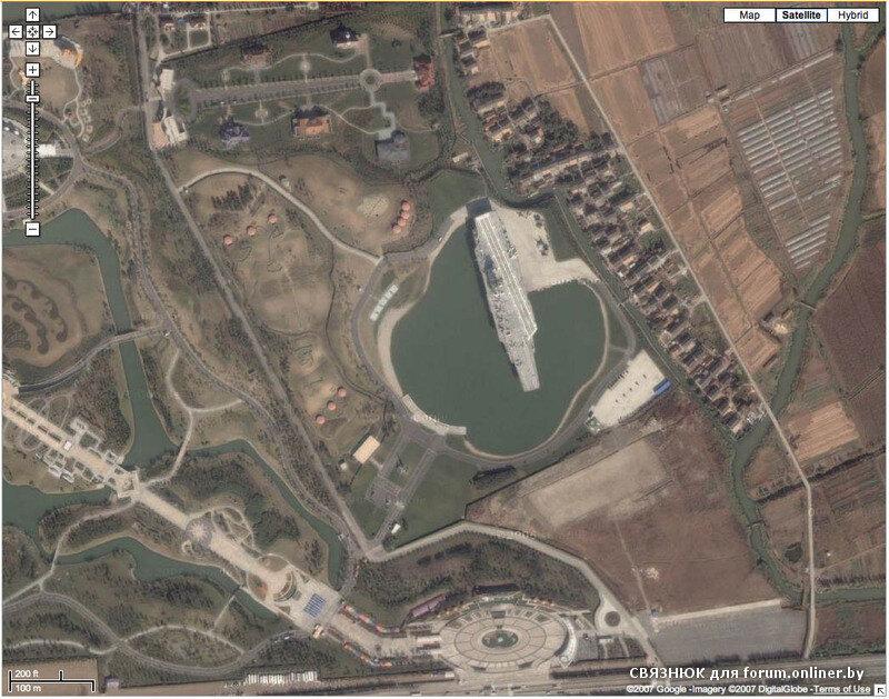 В Китае построили авианосец