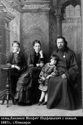 Священник Любимов Неофит Порфирьевич с семьей, 1887г.