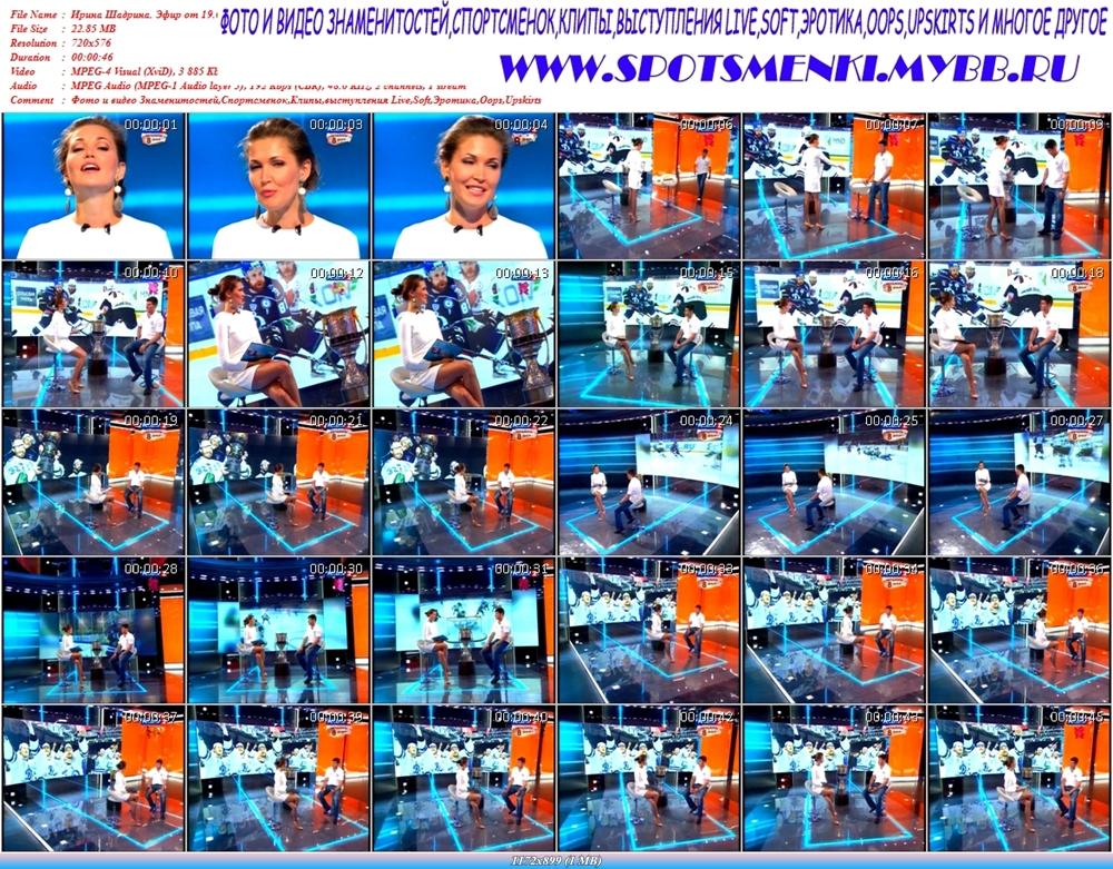 http://img-fotki.yandex.ru/get/6400/13966776.112/0_892de_85c85ebe_orig.jpg