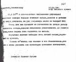 radiogramma-260.png
