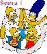 Скачать Симпсоны 1 сезон