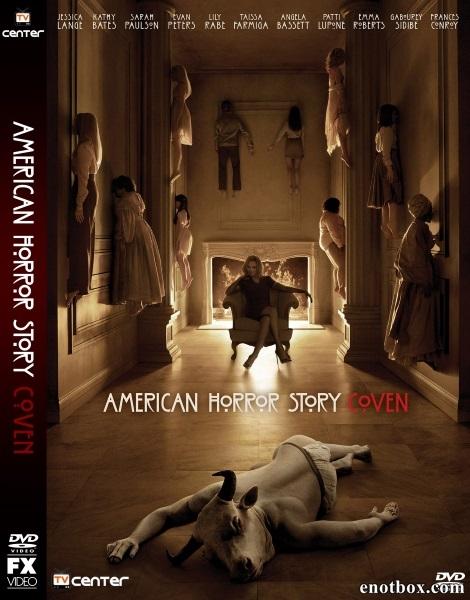 Американская история ужасов (1-4 сезон: 1-51 серии из 51) / American Horror Story / 2011-2015 / ПМ (Аmedia) / HDRip, WEB-DLRip