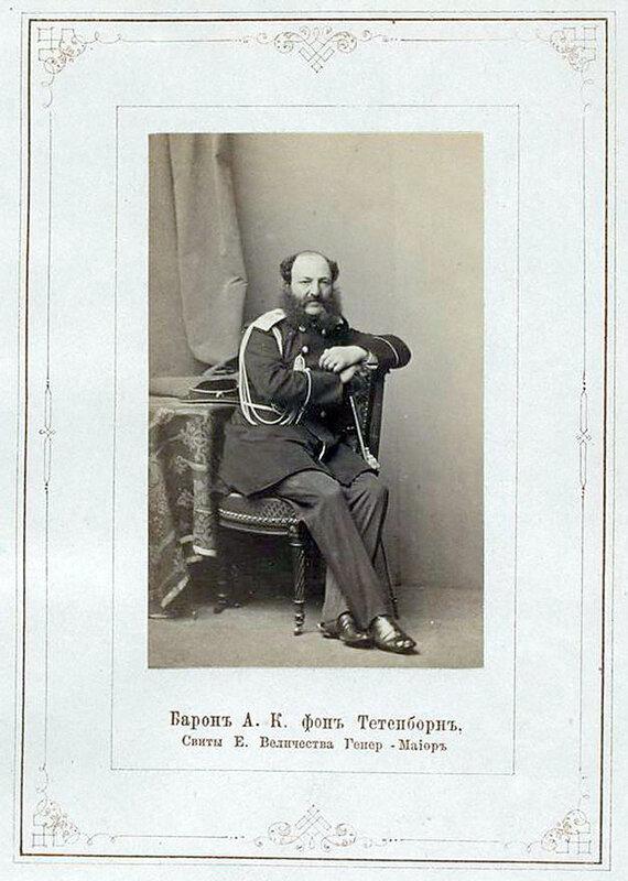 барон А.К. фон Тетенборн, генерал