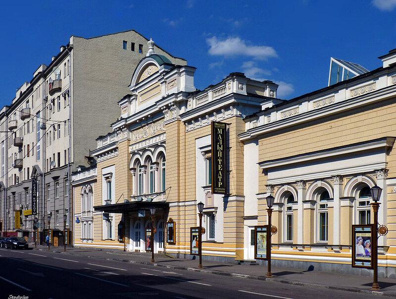 izus Филиал Малого театра большая ордынка москва улица.