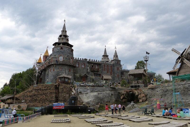 Сонькина Лагуна в Сатке Замок