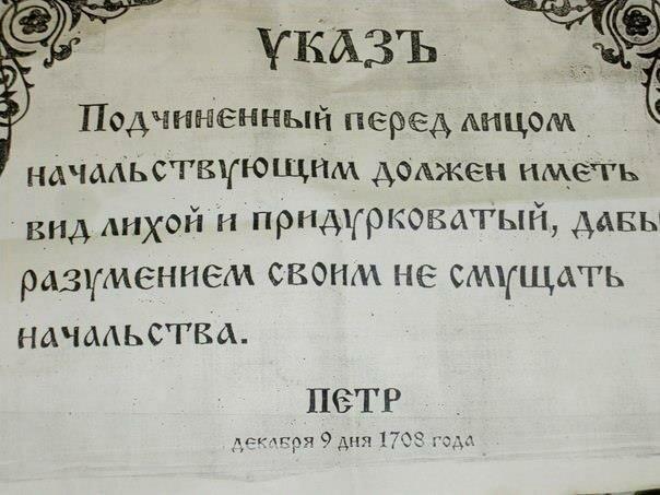 http://img-fotki.yandex.ru/get/6400/34158104.26/0_f7555_2b19391e_XL.jpg