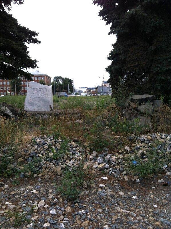 Площадь павших революционеров per se