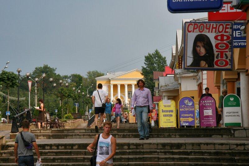 Дмитров, Торговые ряды на Загорской улице