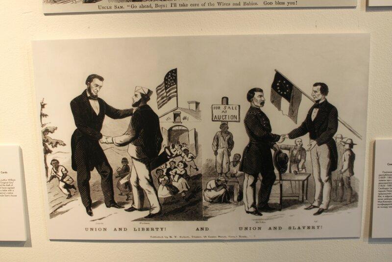 Выставка американской карикатуры