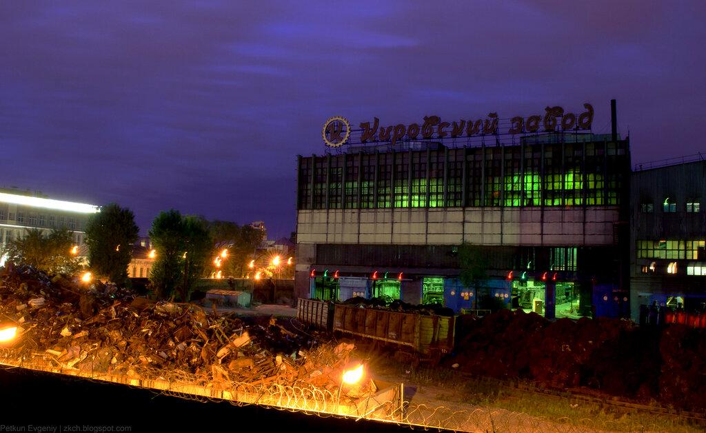 Автор: Петкун Евгений, блог Евгения Владимировича, фото, фотография: Кировский завод
