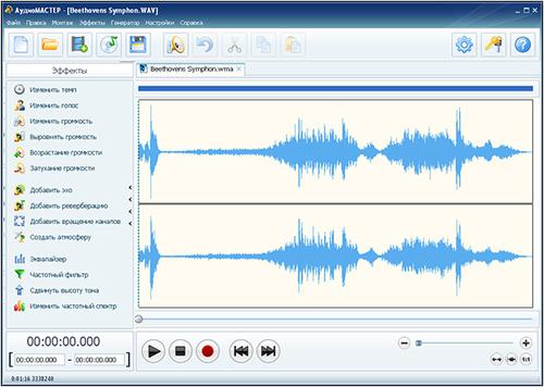 Создание звуковых файлов