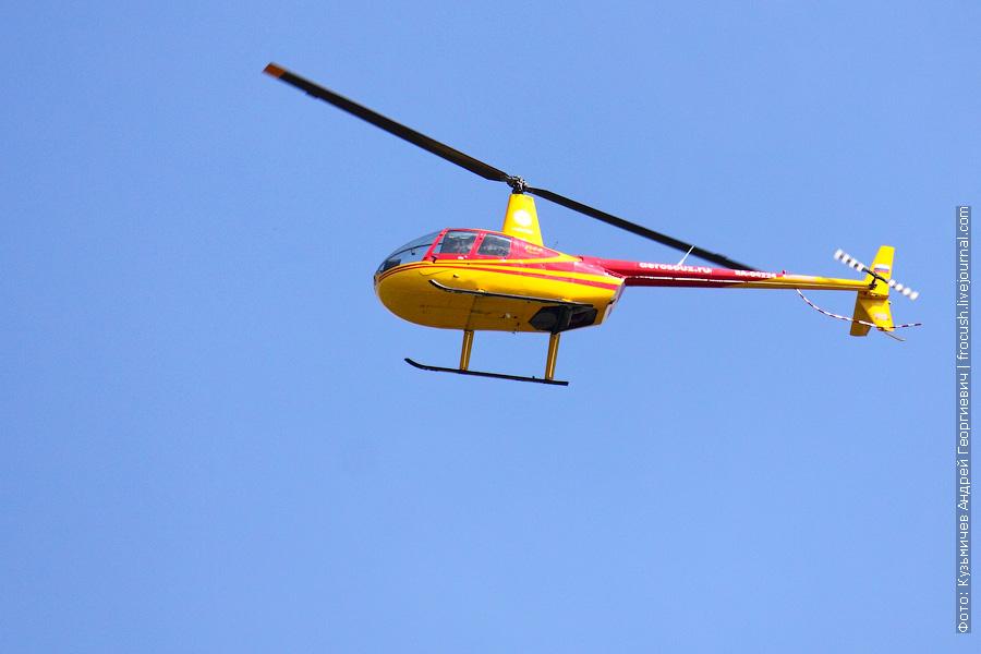 Вертолет Robinson R-44 (RA-04224)