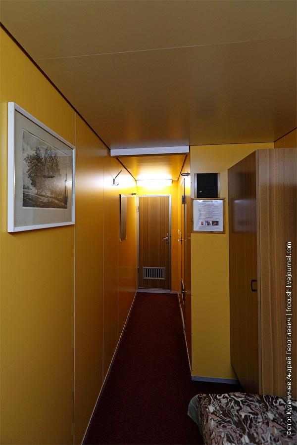 Одноместная каюта №433 со всеми удобствами на шлюпочной палубе. теплоход Федор Достоевский. фотография каюты