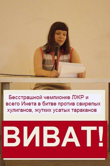 Нина, natan, автор Катерина Шананина