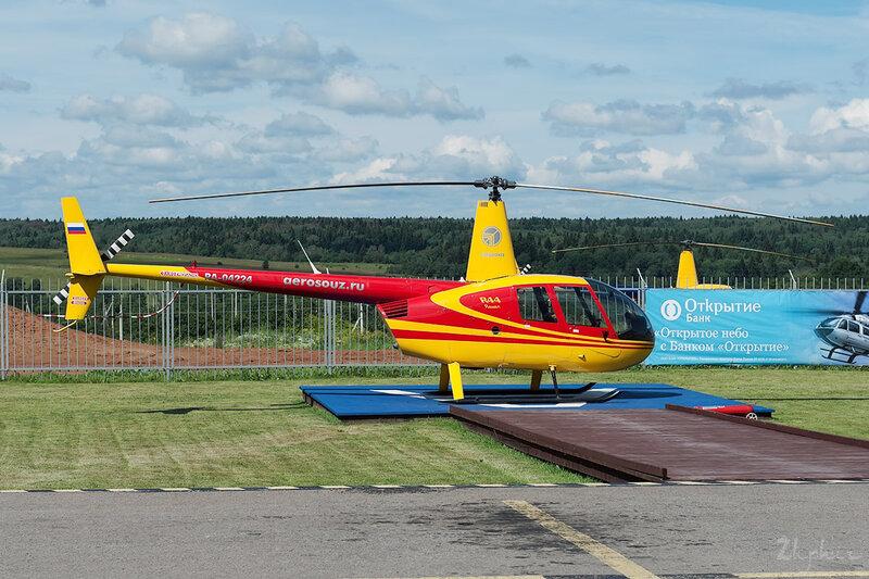 Robinson R44 Riven (RA-04224) Аэросоюз DSC_2003