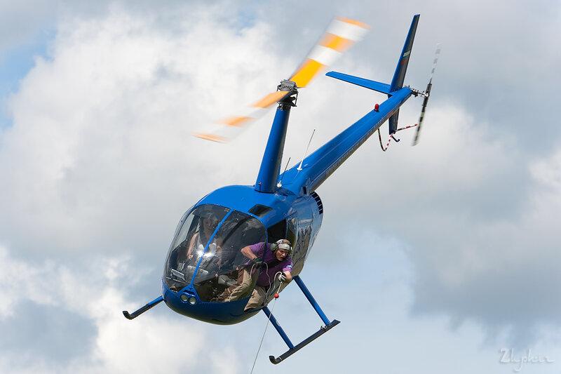 Robinson R44 Raven I (RA-04152) Аэросоюз DSC_2158