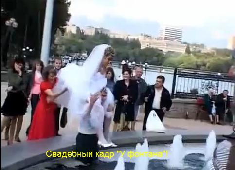 """Как правильно сделать свадебный кадр """"У фонтана""""."""